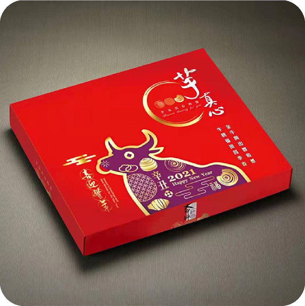 歡喜慶新春,大甲師搶先推出辛丑年金牛芋真心禮盒,恭賀新的一年