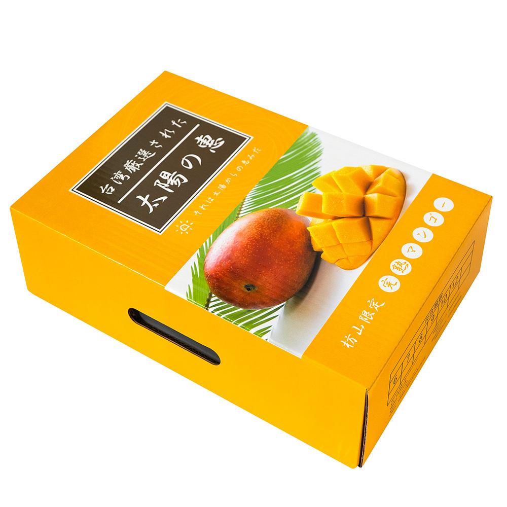 盧家芒果-太陽の惠是外銷版限定款,又大又甜美的愛文芒果,外銷海外,台灣之光!