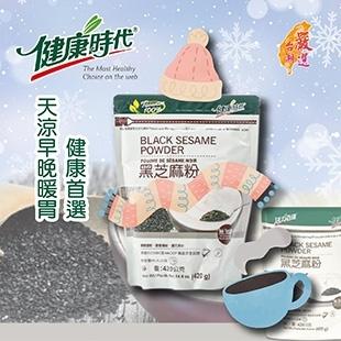 健康時代黑芝麻粉420g