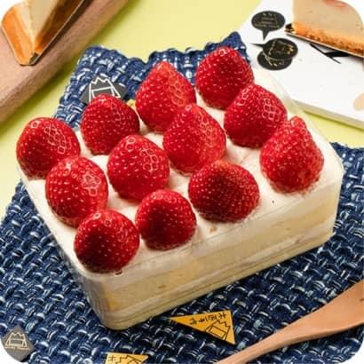 草莓珠寶盒62001_弧.jpg