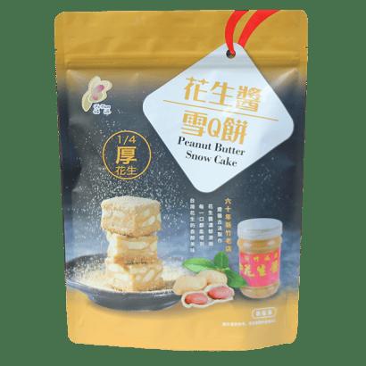 福源花生醬雪Q餅62001.png