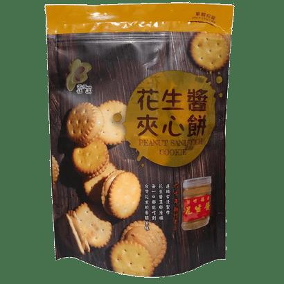 福源花生醬夾心餅62001.png