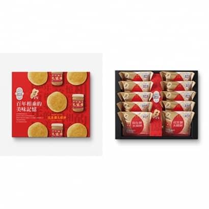 花生醬太陽餅62002-10入.jpg