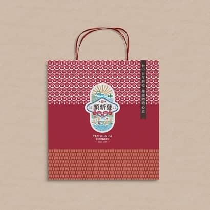 花生醬太陽餅620-10入.jpg