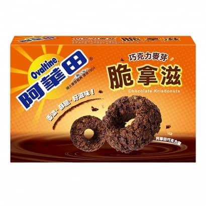巧克力麥芽脆拿滋62001.jpg