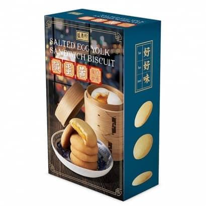盛香珍鹹蛋黃流沙曲奇62001.jpg