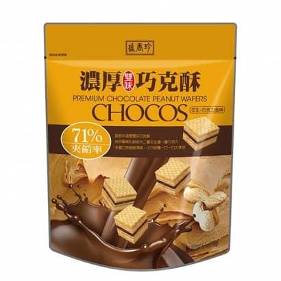 盛香珍濃厚雙味巧克酥62001.jpg