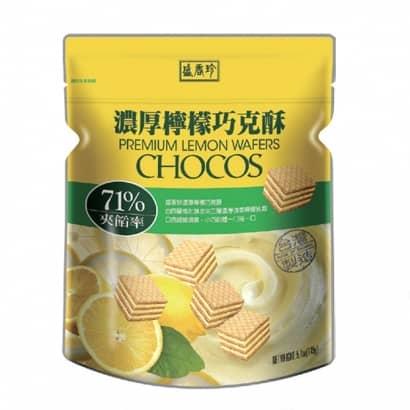盛香珍濃厚檸檬巧克酥62001.jpg