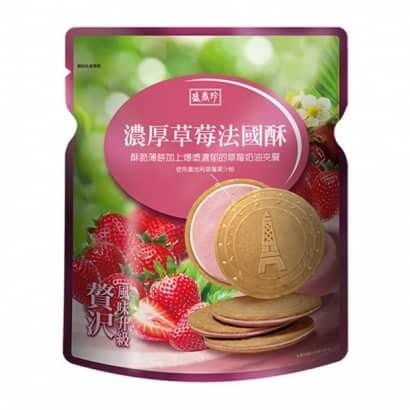 盛香珍濃厚草莓法國酥62001.jpg