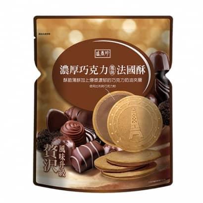 盛香珍濃厚巧克力法國酥62001.jpg