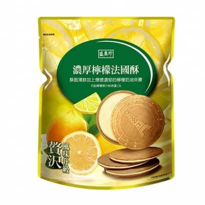 盛香珍濃厚檸檬法國酥62001.jpg