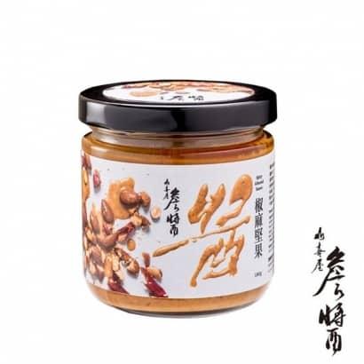 詹麵-椒麻堅果醬620.jpg