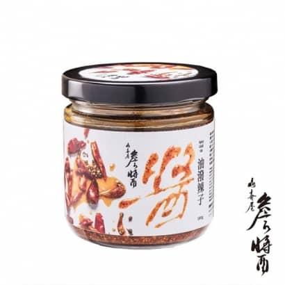 詹麵-油潑辣籽醬620.jpg