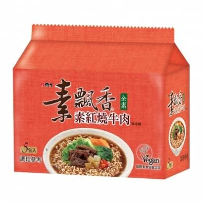 素紅燒牛肉麵-大包620.jpg