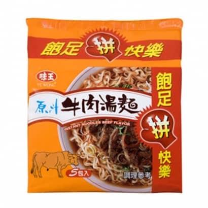 原汁牛肉湯麵620.jpg