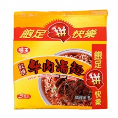 紅燒牛肉湯麵620.jpg