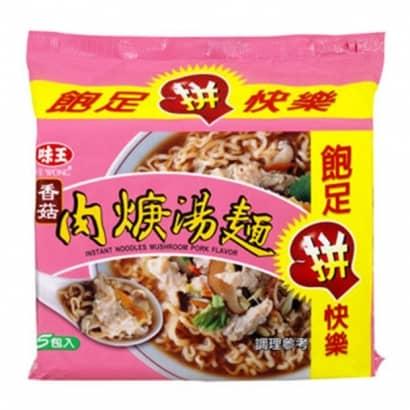 香菇肉羹湯麵620.jpg