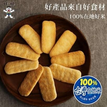 旺旺仙貝圖62004.jpg