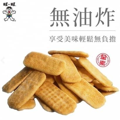 旺旺仙貝圖62002.jpg