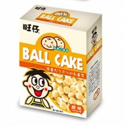旺仔盒裝原味小饅頭.jpg