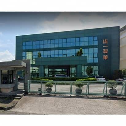 統一製菓工廠620.jpg