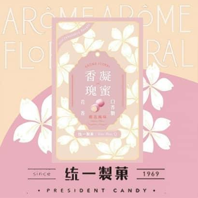 香凝瑰蜜花香口香糖-櫻花味62000.jpg