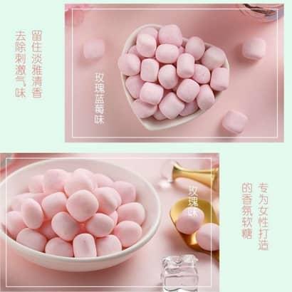 香凝玫瑰花香軟糖62000.jpg