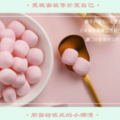 香凝瑰蜜花香軟糖-袋裝30g62002.jpg