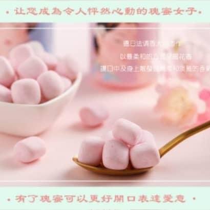 香凝瑰蜜花香軟糖-袋裝30g62001.jpg