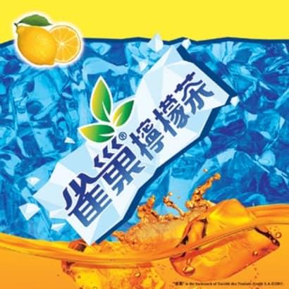 雀巢檸檬茶62002.jpg