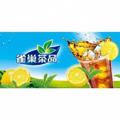 雀巢檸檬茶62003.jpg