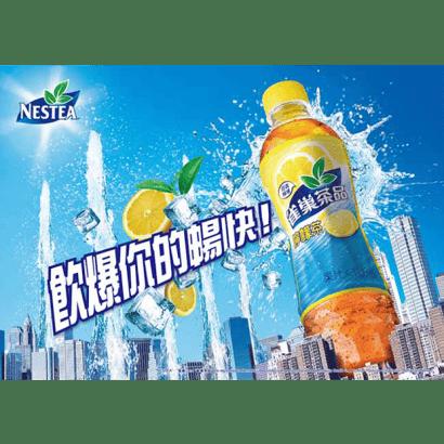 雀巢檸檬茶530ml 62001.png