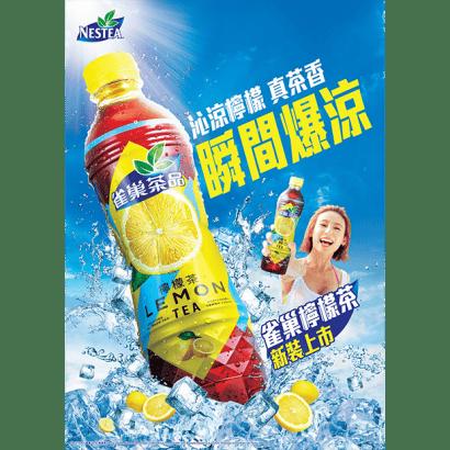 雀巢檸檬茶530ml 62004.png