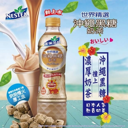 雀巢沖繩黑糖奶茶62002.jpg
