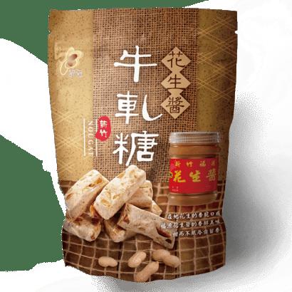 福源花生醬牛軋糖主圖_620.png