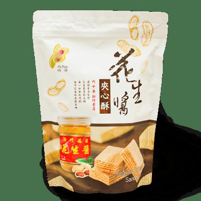福源花生醬夾心酥包裝_620.png