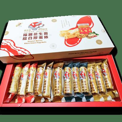 福源綜合蛋捲禮盒620.png