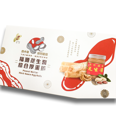 福源綜合蛋捲禮盒外盒620.png