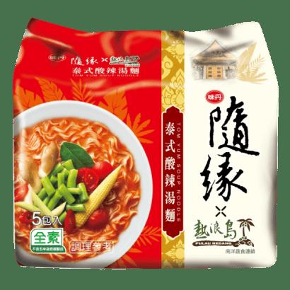 隨緣泰式酸辣湯麵620.png