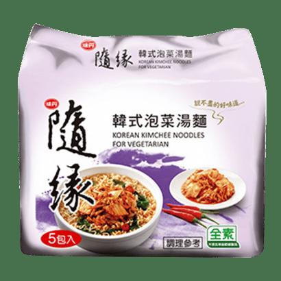 隨緣韓式泡菜湯麵620.png