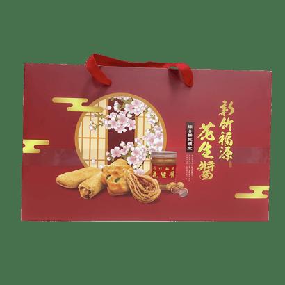 福源綜合餅乾禮盒_620.png